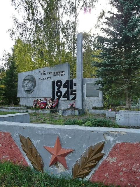 Бетон селихово конаково бетон м300 купить с доставкой московская область